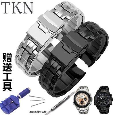衣萊時尚-精鋼錶帶適配卡西歐鋼帶三眼防水男錶帶EF-535D-7A手錶鏈銀色黑色(規格不同價格不同請諮詢客服~) 嘉義市