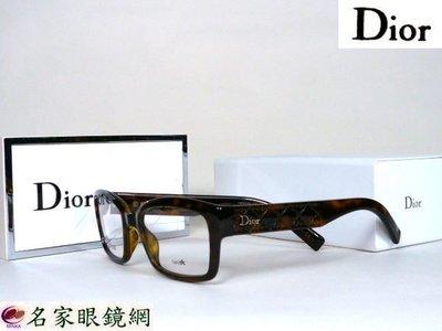 《名家眼鏡》Dior 格菱造型玳瑁色光學膠框CD3261 EDJ【台南成大店】