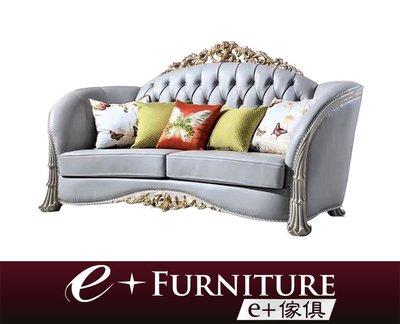 『 e+傢俱 』AS55 哈莉特 Harriet 新古典 特殊腳設計 包覆性設計 皮沙發 | 布沙發 1+2+3 可訂製