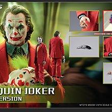 MTOYS 1:6 小丑 JOAQUIN JOKER 便服 一對.