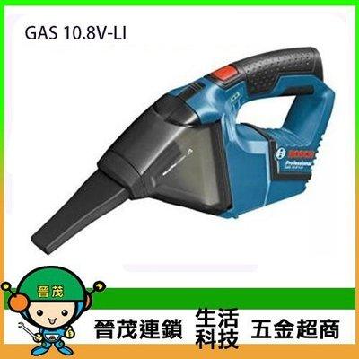 【晉茂五金】BOSCH博世 10.8伏強力吸塵器套裝組 GAS 10.8V-LI 請先詢問庫存