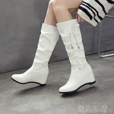 長靴女19新款韓版春秋款冬季高筒靴中筒靴內增高中跟坡跟學院風白色 快速出貨