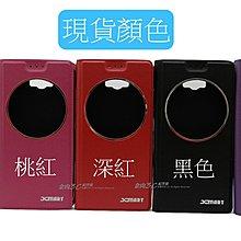 金山3C配件館 ASUS ZenFone MaX ZC550KL Z010D/Z010DD 皮套 感應皮套 原廠型 手機