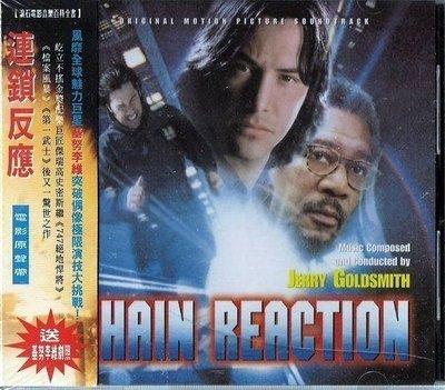 *【絕版品】CHAIN REACTION 連鎖反應 // 電影原聲帶~MUSIC BY:JERRY GOLDSMITH