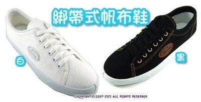 ☆917生活便利屋☆綁帶式帆布鞋懶人鞋白布鞋彩繪鞋手繪鞋台灣製造!!