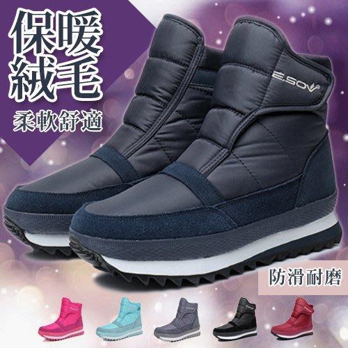 男女款 北海道旅遊雪地魔鬼氈仿羊毛絨保暖防水 太空靴 雪靴 Ovan