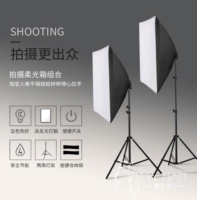 攝影棚  補光燈  led淘寶小型攝影棚室內人像靜物打光燈燈器照相拍攝攝影燈