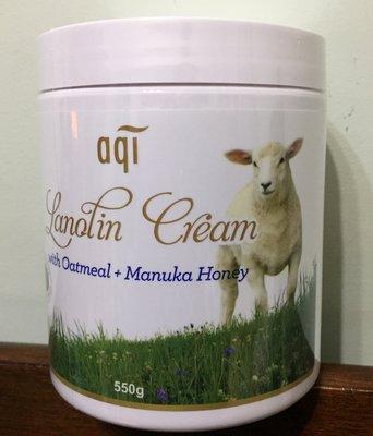 【佩佩的店】COSTCO 好市多 AQI 潔麗雅 Lanolin 綿羊油極潤潤膚霜 乳霜 550克/罐 新莊可面交