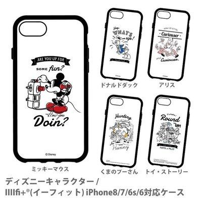 尼德斯Nydus 日本正版 迪士尼 手機殼 TPU軟殼 米奇 唐老鴨 愛麗絲 小熊維尼 4.7吋 iPhone8