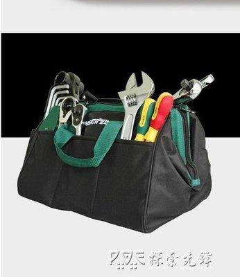 工具包多功能帆布維修包加厚防水電工工具包家用大小號