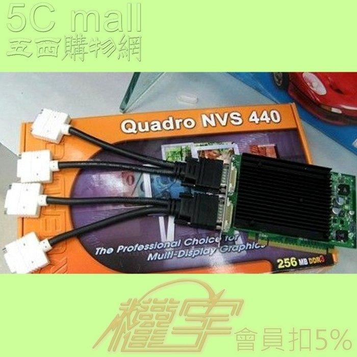 5Cgo【權宇】原裝NVIDIA Quadro NVS440 四畫面 可8屏16屏 多屏顯示卡 田字型 含稅會員扣5%