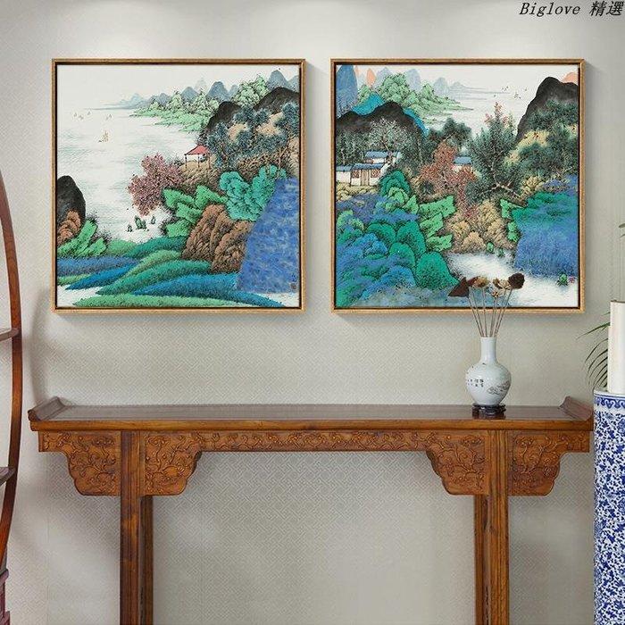 現代有框裝飾畫書房臥室書房衛生間洗手間壁畫過道掛畫國畫