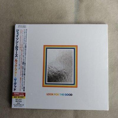 杰森·瑪耶茲 Jason Mraz Look For The Good CD@XI31227
