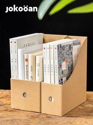 全店活動折扣 聚可愛 牛皮紙桌面收納盒辦公資料文件書架收納整理盒 【5個裝】