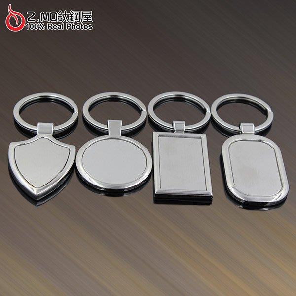 4款客製化刻字鑰匙圈 汽車鑰匙圈 腰掛 皮帶扣 生日禮物 皮革材質 單個價【KLA049】Z.MO鈦鋼屋