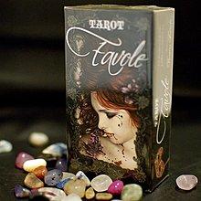 【馨閣塔羅】進口Favole Tarot (Victoria Frances) 維多利亞哥特吸血鬼塔羅牌
