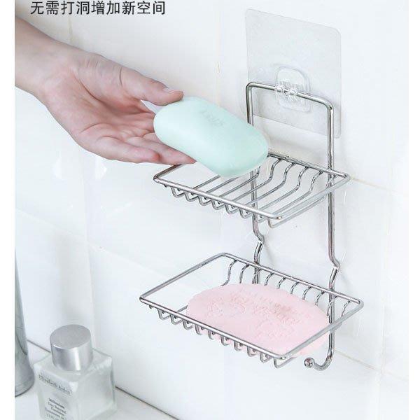 277小舖 雙層不銹鋼肥皂架 浴室吸盤瀝水架香皂盒 肥皂盒 雙層置物架 瀝水肥皂盤