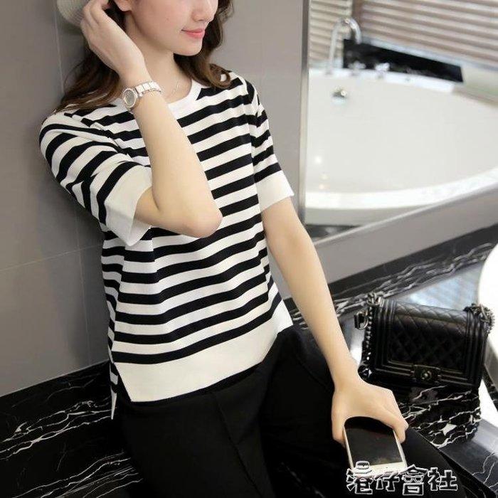 短袖女女士體恤打底衫黑白條紋t恤女短袖短款寬鬆韓版潮