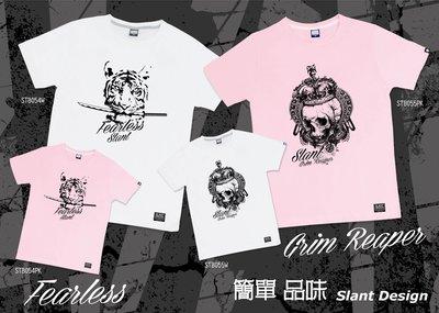 SLANT Fearless & Grim Reaper 簡單 品味 潮T 獨特 低調 自我 客製限量T恤 台灣製MIT