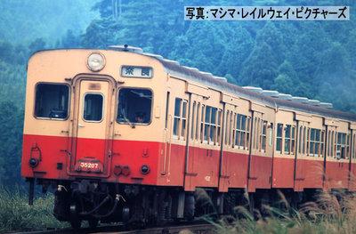 [玩具共和國] TOMIX 9458 国鉄ディーゼルカー キハ35-0形(T)