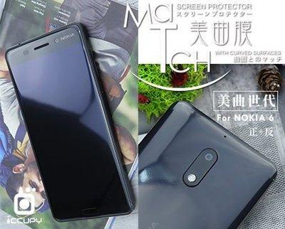 美曲膜 美曲世代 ASUS ZenFone Live 5吋 完美組= 正面+反面 保護貼 螢幕貼+背部面