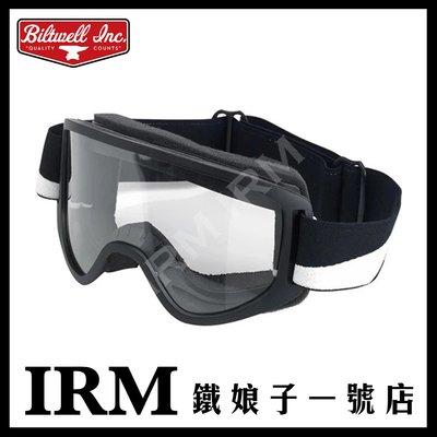 【鐵娘子一號店】美國 BILTWELL 風鏡 MOTO 2.0 防風 透氣 耐衝擊 Bolts Black 黑白