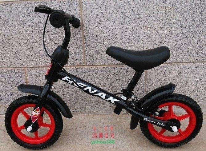 美學115兒童自行車平衡玩具車2-6歲德國無腳踏溜溜車滑行兒學步童車 兒童❖1650
