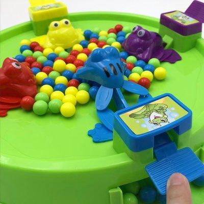 兒童機彈射瘋狂貪吃雙人男孩游戲互動親子小青蛙吃豆豆玩具