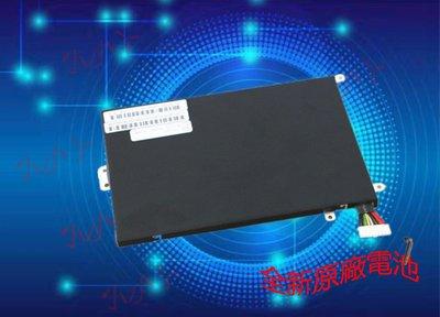 全新原廠 華碩UX30 UX30Ku UX30KA C31-UX30 內置 筆記本電池