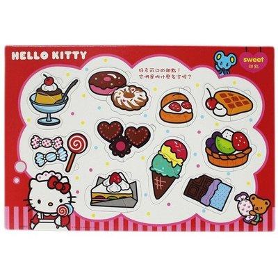 8開 Hello Kitty凱蒂貓 可...