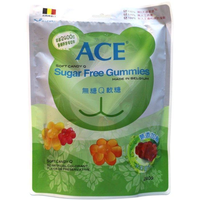 ACE無糖Q軟糖240g/包 愛美生活館 公司貨中文標【NBC006】