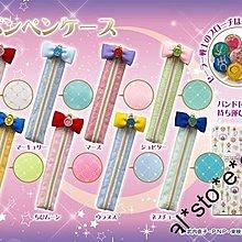 100% 正貨 日本購入 美少女戰士 Bandai 限定 Sailormoon 文具 Pen Case 蝴蝶結 筆袋 全8種 稀有