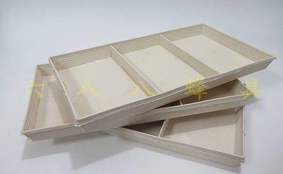 【688蜂具】糖盤 餵糖盒 餵水器 糖水飼餵器 餵蜂用 餵水餵 蜂箱內用 養蜂工具 蜂具 餵糖水 現貨 洋蜂