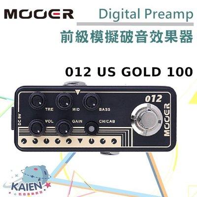 Mooer 012 US GOLD 100│Digital Preamp 前級模擬 Fried-Mien 單顆破音/前級
