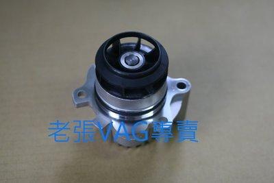 奧迪A4 B7 2.0T A3 S3 水泵 GOLF GTI水泵 GOLF R水泵