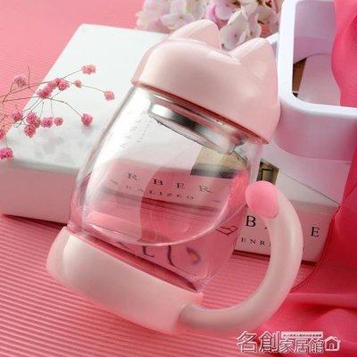 杯子 玻璃杯韓版水杯便攜杯子女學生韓國清新可愛泡茶杯子創意潮流簡約