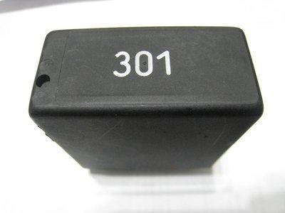 奧迪 Audi A6 大燈 頭燈 遠近燈 繼電器 relay 301 號 4A0 919 471 hella 製