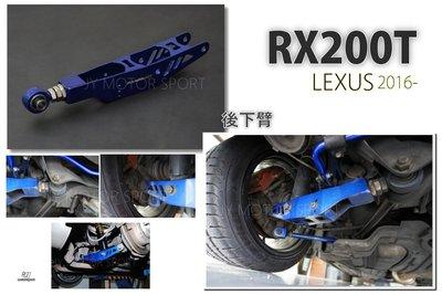 小傑車燈精品--全新 HARDRACE 後 下 支臂 後下臂 LEXUS RX200T 專用 編號 6921