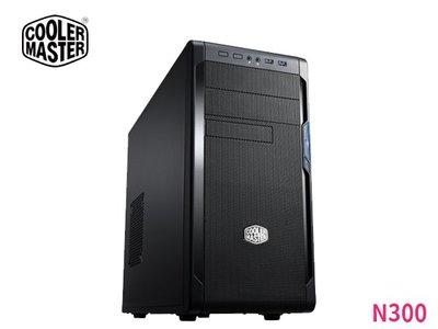 「阿秒市集」Cooler Master 酷碼 N300