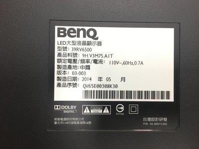 BENQ 明基 39RV6500 39吋 FHD液晶電視 液晶顯示器 二手
