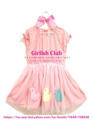 【Girlish Club】女童韓版可愛糖果色小鴨澎紗洋裝11號(c451)disney gap米妮長髮公主九一元起標