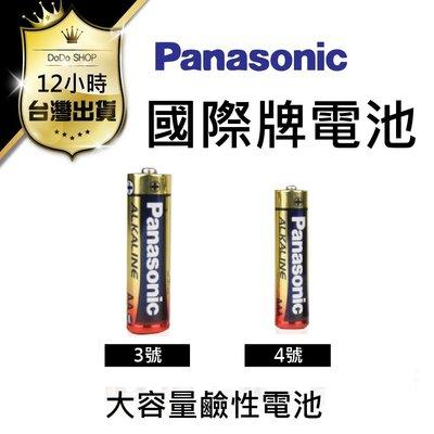 【Panasonic國際牌 大流量 鹼性電池 單顆】原廠電池 4號電池 3號電池 電池 紅鹼電池 AA電池 AAA電池