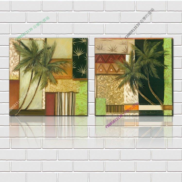 【60*60cm】【厚2.5cm】椰子樹-無框畫裝飾畫版畫客廳簡約家居餐廳臥室牆壁【280101_243】(1套價格)