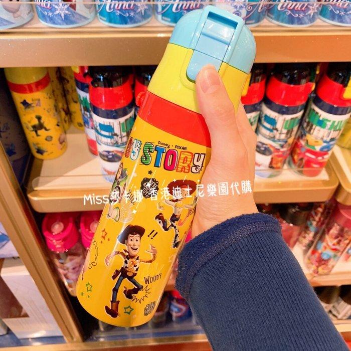 Miss莎卡娜代購【香港迪士尼樂園】﹝預購﹞玩具總動員 滿版圖案 掀蓋式 不鏽鋼保溫瓶 保溫杯