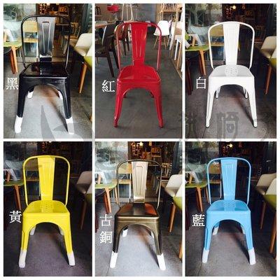 【挑椅子】Loft復古/法國工業風 T...