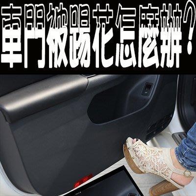 A0092 LUXGEN 納智捷 車門防踢墊 S5 U6 U7 保護墊 沂軒精品