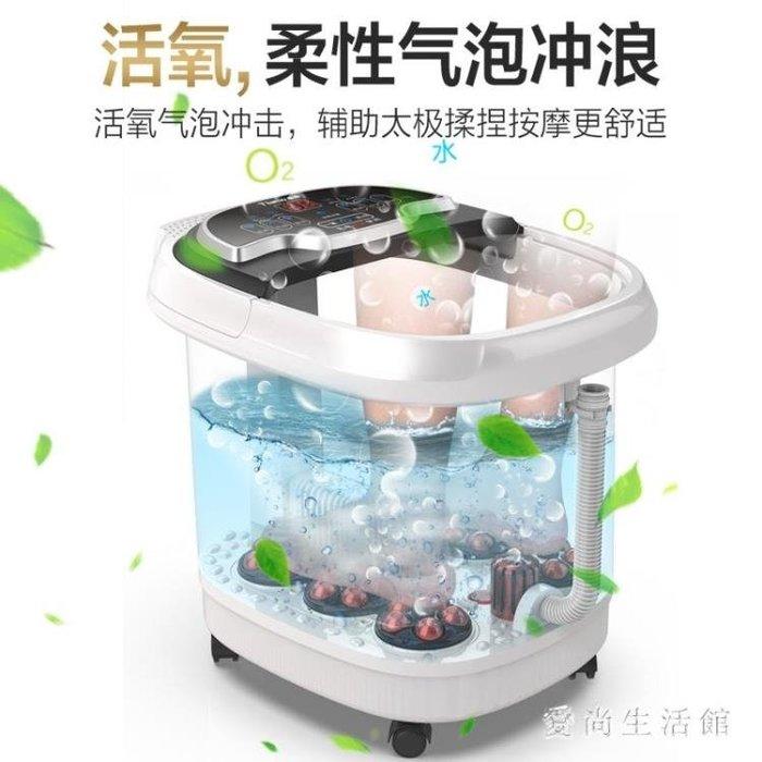 泡腳機 全自動按摩洗腳電動加熱泡腳桶家用恒溫深桶足療機 AW4337