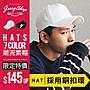 老帽 現貨 JerryShop【XXH5127】銅釦版復古素面棒球帽老帽 (7色) 棒球帽 情侶款 鴨舌帽
