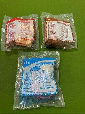 麥當勞2012年玩具一套三款直購價250元