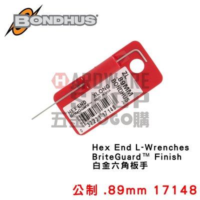 美國 BONDHUS 白金 六角 板手 公制 0, 89 mm 17148 六角 扳手 0.89mm 台中市